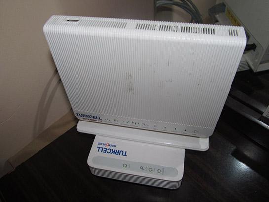 turkcell superonline modem